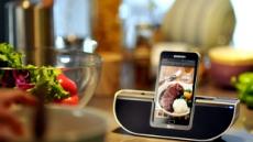 LGU+, 집전화도 스마트폰 시대 연다
