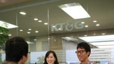 반바지에 샌들신고 출근하는 KT&G 직원
