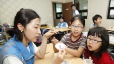 삼성, 봉사와 나눔으로 사회생활의 처음을 배우다
