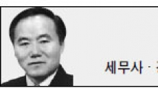 <경제광장 - 박상근> 다시 주목받는 '레이거노믹스'