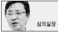 <세상읽기 - 정재욱> 좋은 일자리 잘 지키려면