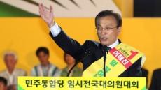 '이해찬號' 출범…정권교체 견인차될까