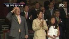 '정신나간 육사' 전두환논란에 자유게시판을?