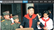 """""""北 어린이, 하루 다섯끼 먹는다""""…中 네티즌 """"누굴 바보로 아냐"""""""