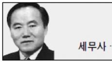 <헤럴드 포럼 - 박상근> 국회의원 특권 스스로 내려 놔라