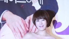 건강미인 김선아, 한우 CF 모델 따내