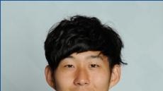 """손흥민 올릭픽 불참...""""팀 훈련에 집중하겠다"""""""