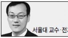 <헤럴드 포럼 - 전국진> R&D 실패 딛고 도전하라