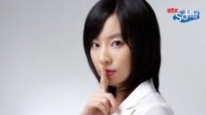 여성 프로게이머, STX 소울 '여제' 서지수 은퇴