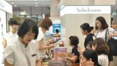 불경기에 '국산화장품, 미니스커트' 소비가 늘었다