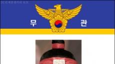 K-팝스타 김재중, 국제적인 드라마 UCC 눈길