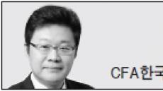 <헤럴드 포럼 - 윤현준> 한국 금융업계 도약은 윤리의식 강화로부터