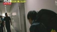 """김수현 90도 인사 """"누구 만났길래?"""""""