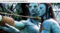 3D영화 멀미, 젊은 층이 더한 이유는?