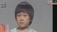 """김준현 어린시절 """"홀쭉한 어린이, 귀엽네"""""""