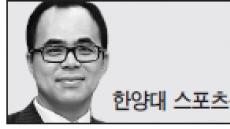 <헤럴드 포럼 - 김종> 회원제 골프장 개별소비세 폐지해야