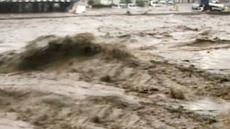 일본 규슈 폭우피해, 관측 사상 최다 폭우에 사망자 속출