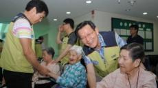 한수원, 100일 전사적 봉사활동 돌입