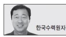 <헤럴드 포럼 - 김원동> 고리 1호기의 새 출발을 기다리며