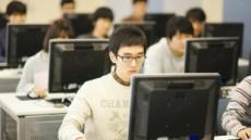 현대건설 6개월 코스 '무료 하이테크 취업교육생' 모집