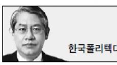 <헤럴드 포럼 - 박종구> 직업교육, 제조업 활성화의 지름길