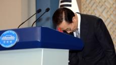 MB 5차례사과중 가장 수위높아…'털건 털고' 레임덕과 정면승부