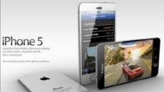 아이폰5, 이번엔 9월21일 출시?