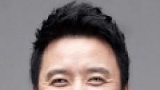 """김영환 """"안철수, 한국의 빌게이츠로 돌아가야"""""""