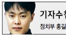 <기자수첩> 금융기관 탐욕과 정권 몰락의 방정식