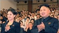 美 국무부 브리핑서 김정은 부인 리설주 '화제'