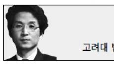 <헤럴드 포럼 - 박경신> 소비자불매운동과 업무방해죄