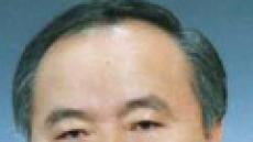 <경제광장>경제민주화, 경제권력 남용방지에 중점둬야-박상근(세영세무법인 고문ㆍ경영학박사)