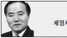 <경제광장 - 박상근> 경제민주화, 권력남용 방지에 중점둬야