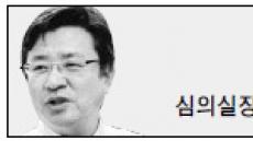 <세상읽기 - 정재욱> '안철수의 생각'에 대한 생각