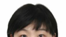 <헤럴드포럼>노후준비, 행복사회로의 첫걸음-이소정, 남서울대학교 노인복지학과 교수