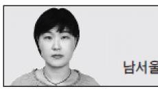 <헤럴드 포럼 - 이소정> 노후준비, 행복사회로의 첫걸음