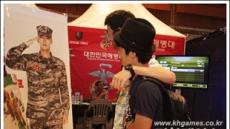 [스페셜포스 랜파티 2012 성료]'현빈·강예빈 총출동?!' ★들도 반한 FPS 잔치!