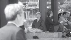 <커버스토리> '노후난민' 공포 엄습…한국 베이비부머, 日단카이 '반면교사' 로…