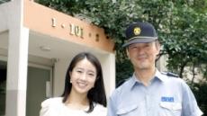 하나SK카드, 아파트관리비 신규 자동이체 시 30만원 지원