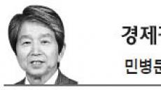 <경제광장 - 민병문> 꼴찌 수준 경제자유구역 손질해야