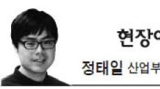 <현장에서 - 정태일> 자존심 싸움에 발가벗은 삼성·애플