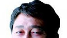 """최재성 의원 예결위 간사에 선임… """"정부 균형재정은 성과주의"""" 비판"""