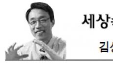 <세상속으로 - 김성식> 경제민주화와 한국판 뉴딜