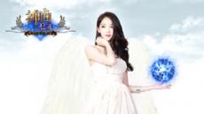 대륙 접수한 웹RPG '신곡' 비공개테스트 스타트