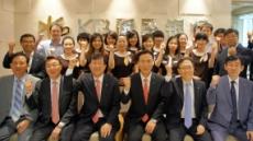 <한국금융, 중국 빗장을 열다 - ② KB국민은행> 연내 중국법인… '중국인의 KB' 발돋움