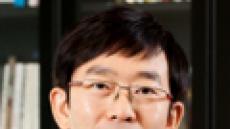 (CEO칼럼)금융투자업계 발전을 위한 소고..KTB투자증권 대표이사 주원