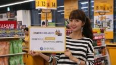 이마트 결제시 5% 할인되는 이마트 신한카드 출시