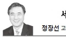 <세상속으로 - 정장선> 동아시아 국수주의 대두를 경계한다