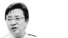 <세상읽기 - 정재욱> 준비 안 된 은퇴는 재앙이다
