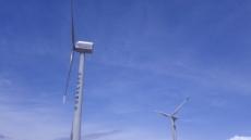 남부발전, 가파도 녹색 풍력발전 준공